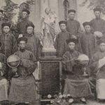 推进我国天主教坚持中国化方向五年工作规划(2018 - 2022)