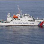 关于海上刑事案件管辖等有关问题的通知