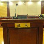 关于行政机关负责人出庭应诉若干问题的规定