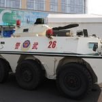 中华人民共和国人民武装警察法